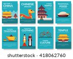 set of china country ornament... | Shutterstock .eps vector #418062760
