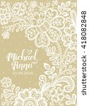 lace. card with a white lace.... | Shutterstock .eps vector #418082848