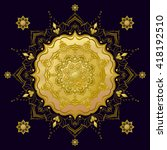 Golden Mandala. Round Ornament...