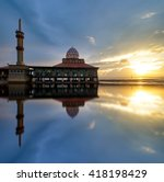 majestic view of al hussain... | Shutterstock . vector #418198429