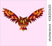 owl | Shutterstock .eps vector #418202620
