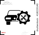 car service icon. simple black... | Shutterstock .eps vector #418223140
