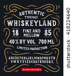 hand made display typeface ... | Shutterstock .eps vector #418224640
