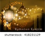 ramadan kareem greeting on...   Shutterstock .eps vector #418231129