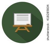 teaching board icon  | Shutterstock .eps vector #418285834