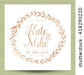 modern and clean save the date  ... | Shutterstock .eps vector #418290220