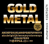 vector set of rich gold... | Shutterstock .eps vector #418292674