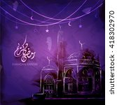 illustration of ramadan kareem... | Shutterstock .eps vector #418302970