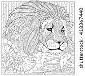 zentangle stylized cartoon lion ... | Shutterstock .eps vector #418367440