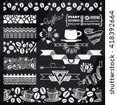 chalk drawn ornamental borders  ... | Shutterstock .eps vector #418392664