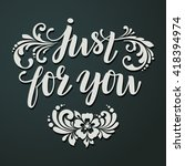 """just for you"" vector text with ... 