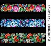 petrykivska painting  ... | Shutterstock .eps vector #418415479