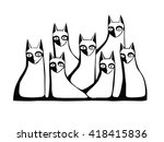 seven cats black and white... | Shutterstock .eps vector #418415836