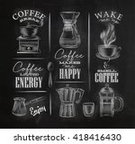 set of coffee symbols lettering ... | Shutterstock .eps vector #418416430