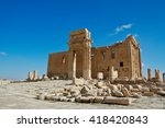 ancient monuments located in... | Shutterstock . vector #418420843