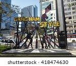 gangnam style sing by gangnam... | Shutterstock . vector #418474630