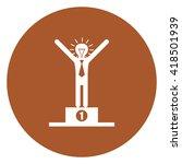 brown simple circle winner...   Shutterstock . vector #418501939