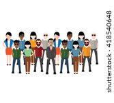 people concept design on white... | Shutterstock .eps vector #418540648