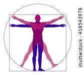 vitruvian man  modern styling ... | Shutterstock .eps vector #418543978