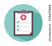 medical clipboard icon with... | Shutterstock .eps vector #418605868