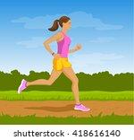 running woman outdoor. jogging...   Shutterstock .eps vector #418616140
