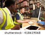 staff working in on site office ... | Shutterstock . vector #418619068