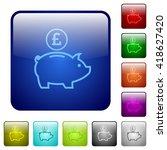 set of color pound piggy bank...