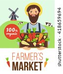 farmers market advertisement... | Shutterstock .eps vector #418659694