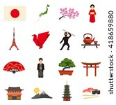 japanese culture flat icons...   Shutterstock .eps vector #418659880