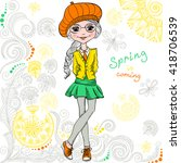 cute beautiful fashionable... | Shutterstock . vector #418706539