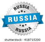 russia round silver badge with...   Shutterstock .eps vector #418715200