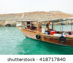 dhow in gulf of oman  musdam ...   Shutterstock . vector #418717840