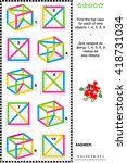 educational math puzzle  find...   Shutterstock .eps vector #418731034