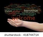 concept or conceptual abstract... | Shutterstock . vector #418744714