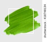 Logo Art Brush Paint Vector....