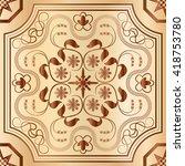 wood mosaic seamless pattern... | Shutterstock .eps vector #418753780