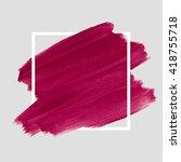 logo art brush paint vector.... | Shutterstock .eps vector #418755718