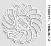 Mandala, lacy paper doily, decorative flower, decorative snowflake,  embossed pattern, arabic ornament, indian ornament, 3D,  round element,  vector