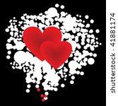 grunge heart border for any... | Shutterstock .eps vector #41881174