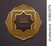 ramadan graphic background | Shutterstock .eps vector #418812274