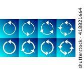 white rotating circle arrows...