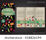 vegetarian brochure template... | Shutterstock .eps vector #418826194