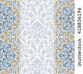 template frame design for... | Shutterstock .eps vector #418836196