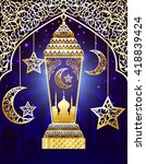 background with shiny arabic... | Shutterstock .eps vector #418839424