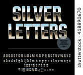 vector set of glossy silver... | Shutterstock .eps vector #418890670