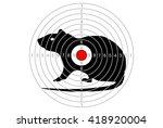 target mouse vector | Shutterstock .eps vector #418920004