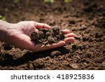 Soil  Cultivated Dirt  Earth ...