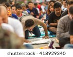 wat bang phra  thailand   mar...   Shutterstock . vector #418929340