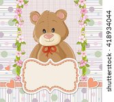 teddy bear for baby . baby... | Shutterstock .eps vector #418934044