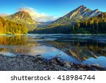 amazing summer morning on the... | Shutterstock . vector #418984744